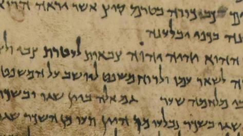 לשון עברית ולשונות שמיות